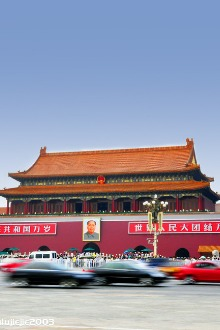 北京,故宫,长城,颐和园三日召集中