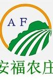 长沙安福农庄钓鱼及生态农庄召集活动