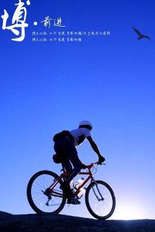 五一小长假中短途骑行