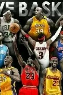 七一班PVP  NBA