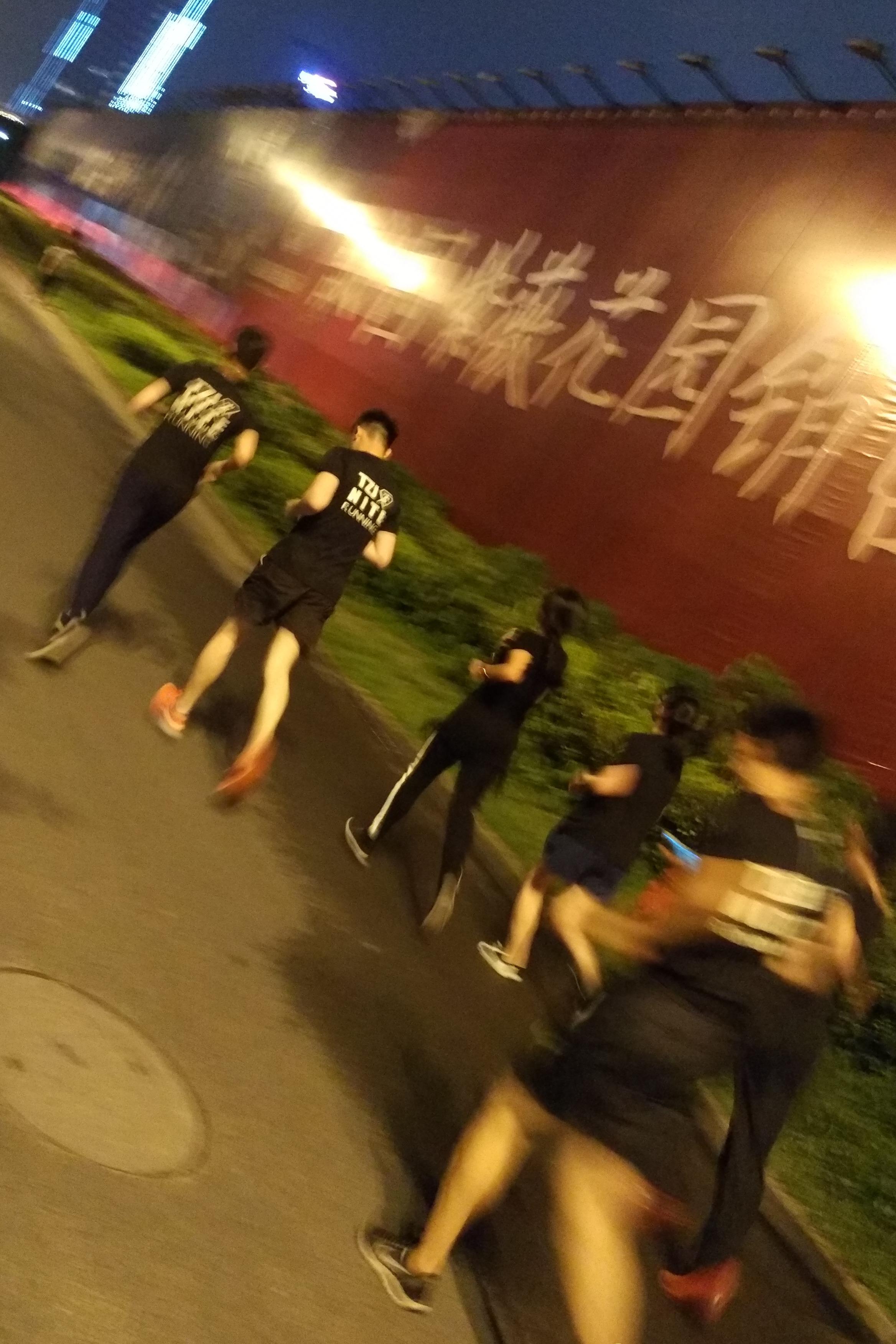 椒江夜跑俱乐部之椒江7~10公里公路跑