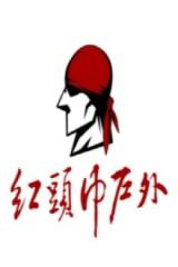 红头巾-清明烈士陵园祭拜