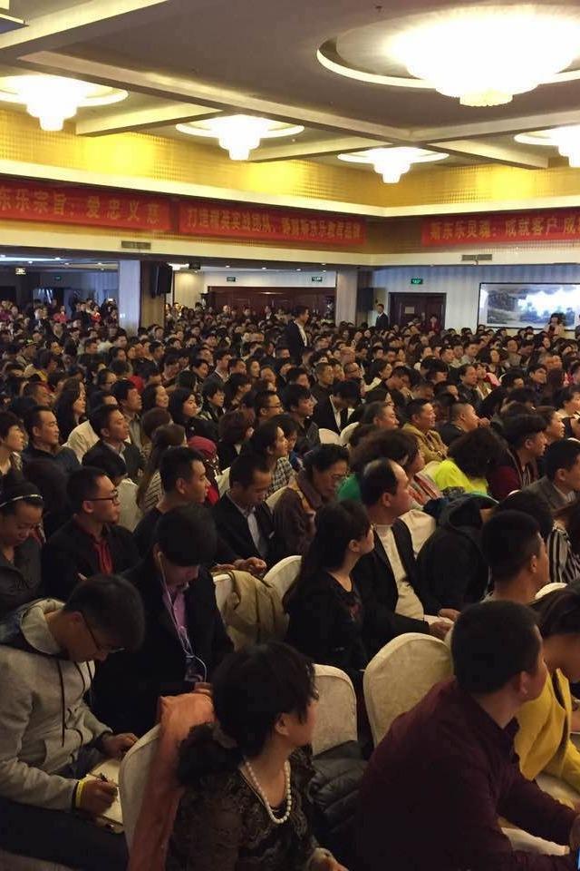 3月28日武汉(限2000人)大型人际关系学讲座
