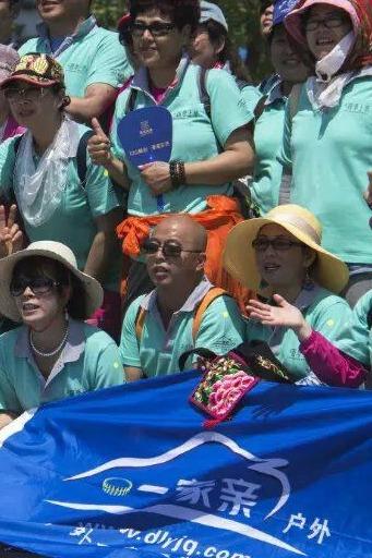 9月17日(周四)华表至东港30公里徒步活动召集