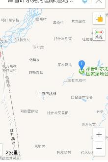 摩托车春游~叶尔羌河国家湿地公园