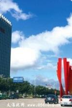 2015年淮北市首届青年创客暨电子商务创业大赛