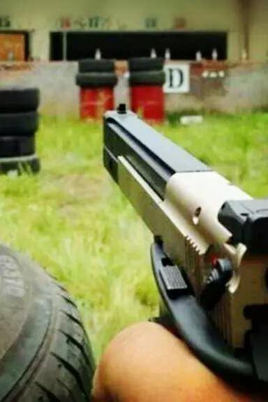 手枪、步枪、飞碟打靶射击比赛活动