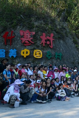 8月22日(周六) 牛上岭太阳河源头徒步泡泉 (一日)
