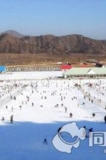 2月22日—23日河南南召猿人山滑雪、莲花泡温泉