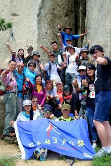 8月30日(周日)西山环线爬山活动召集