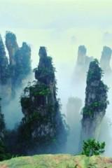森林公园+大峡谷+黄龙洞或宝峰湖3天2晚