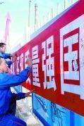 中国质量人峰会(常州站)