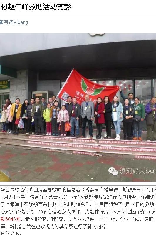 11月22日滨河路小花盆聚会活动