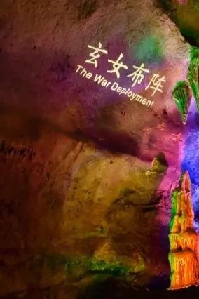 观溶洞奇观、赏银杏满园、叹汉江美景 128元