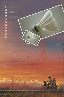 6月16日华旺羽毛球联谊~~约定你