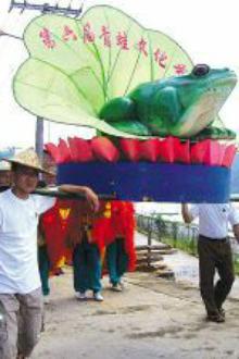 9.3 樟湖镇溪口村 第十届青蛙文化节邀请您参加