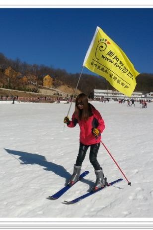 【滑雪】速度与激情—畅快老界岭滑雪(首发团优惠价)