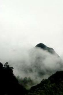 6月28日周日勇登广州第二峰鸡枕山!