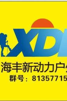 2015.12.1号莲花召贡公婆潭野餐