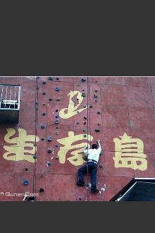 北京生存岛一日游