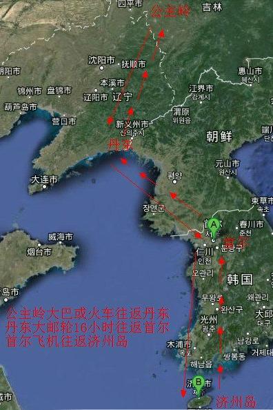 5月28号,韩国首尔济州双航双飞独立团