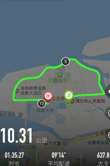 海甸岛4月28徒步。(环碧海大道)