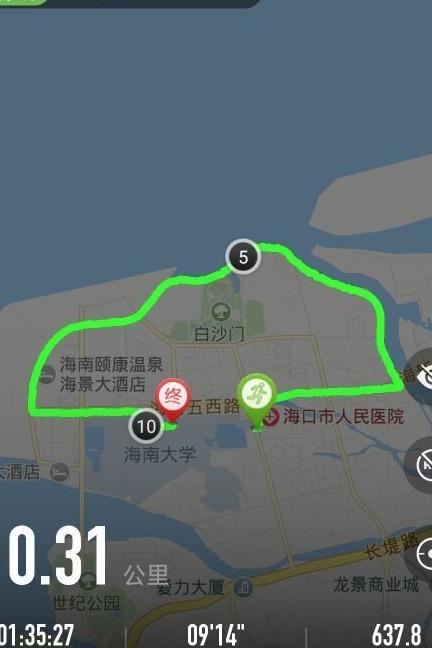 每周四海甸岛徒步组队中  9.29