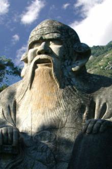 远航计划7月30日去清源山-九华大峡谷