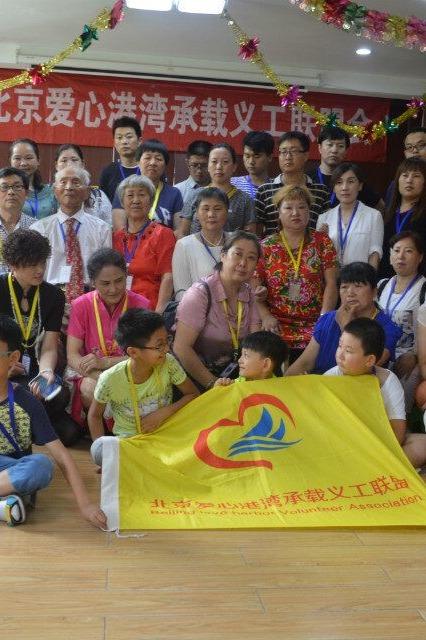 爱心港湾第 64期景福公益活动招募志愿者