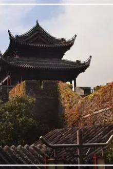 10月22日(周六)虞山穿越~穿越魏晋古城墙