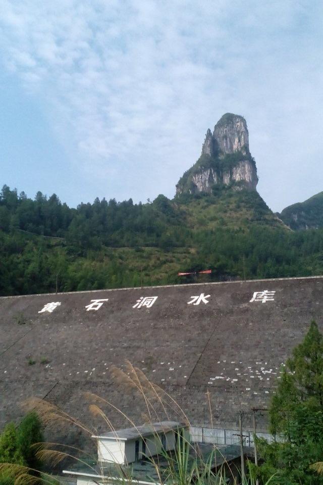 7月26日黄石洞水库二岔河徒步+烧烤+翻螃蟹+游泳