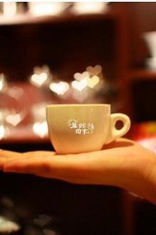 【总有一款适合你】周末下午茶,咖啡聚!