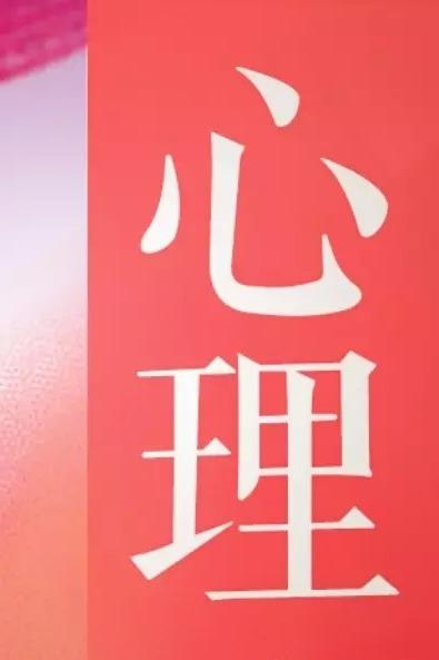 『易舒017期活动』易舒书香节第二章『心塞的处方』