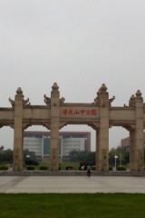 【骑行广州大学城、番禺大夫山】