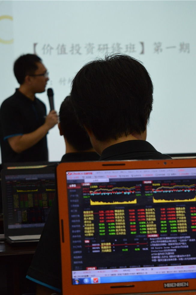 10月31日股票大讲堂