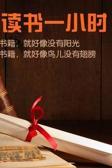 """【城会玩】02.22""""夜宴""""之读书一小时"""
