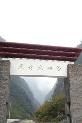 12.21-22冰雪世界童话王国虎牙大峡谷二日行