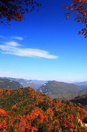 第一届光雾山百里徒步活动