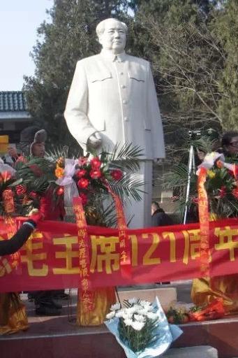 纪念伟大领袖毛主席诞辰123周年
