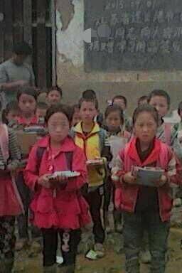 9月26日 向四川凉山大岩洞乡小学生募集冬季衣服倡议书