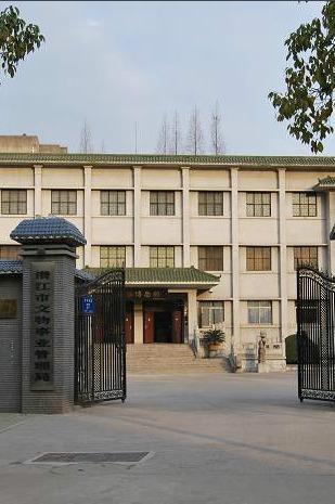 中国群团——参观潜江市博物馆