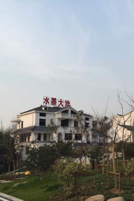 3月19日(周六)  南京浦口大埝口