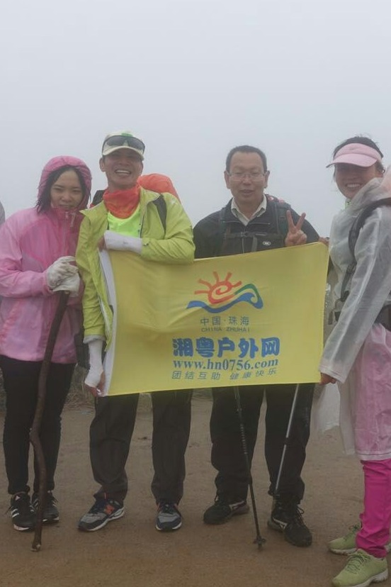 3月5日珠海凤凰山寻找吊钟花穿越