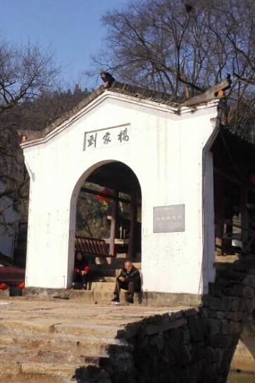 刘家桥DIY自助柴火饭—卸下城市压力,感受乡村气息