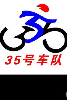 9月3日 (周四 )夜骑九龙湖活动