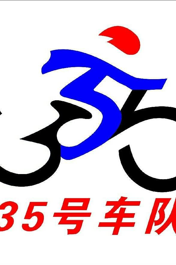 3月17日 (周四 )夜骑九龙湖活动