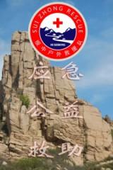 葛家鹦鹉沟-石棚沟设置路标指示牌公益活动公告