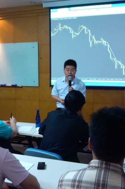 全国巡讲-南京站 股票技术交流分析大会