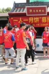 广州义工 志愿者招募 新志愿者培训会
