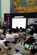 鹰潭股民研讨会,分享股票如何把握买卖点